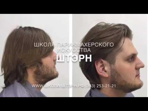 Видео с пошаговым выполнением —  мужская стрижка и оформление бороды. Школа ШТЭРН. Екатеринбург