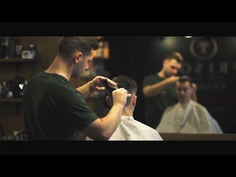 Frisor Barbershop — Мужские стрижки