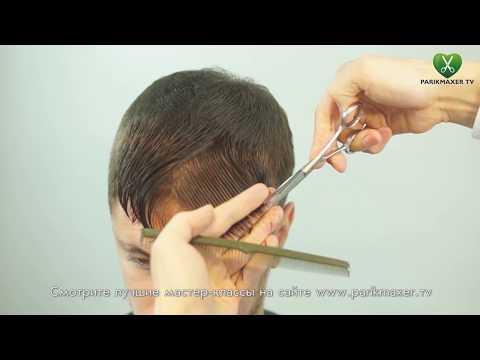 Салонная мужская стрижка Classic men's haircut. парикмахер тв parikmaxer.tv