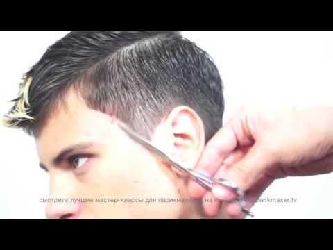 Стрижка ирокез Mohawk haircut