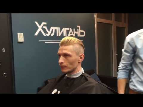 -✂️⚔Мужская причёска андеркат-Undercut